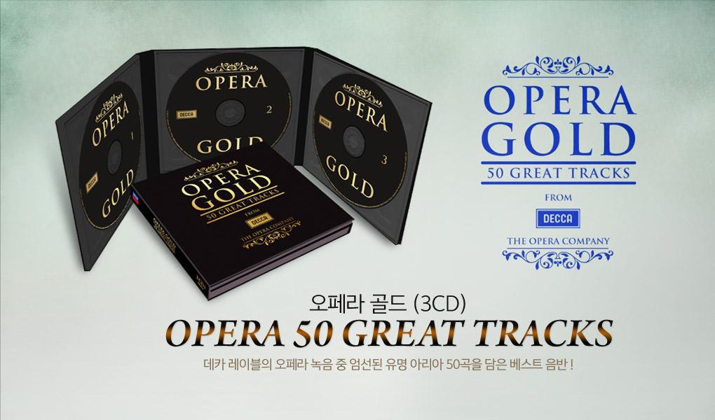 OPERA 50 GREAT TRACKS
