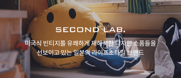 SECOND LAB