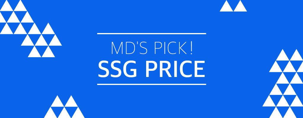 신세계 Special Price