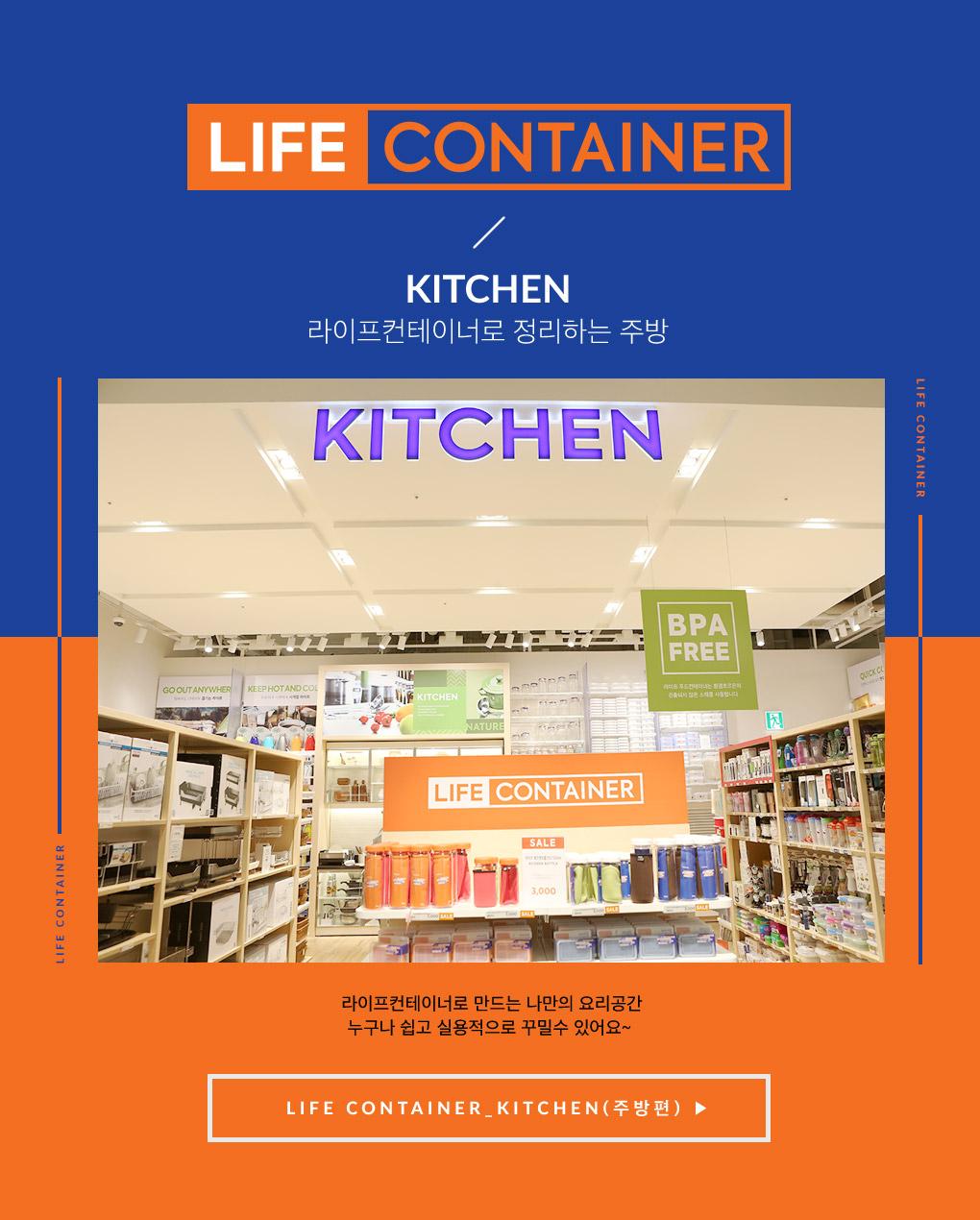 01_PC_Kitchen.jpg