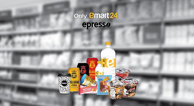 이마트 24 일반식품