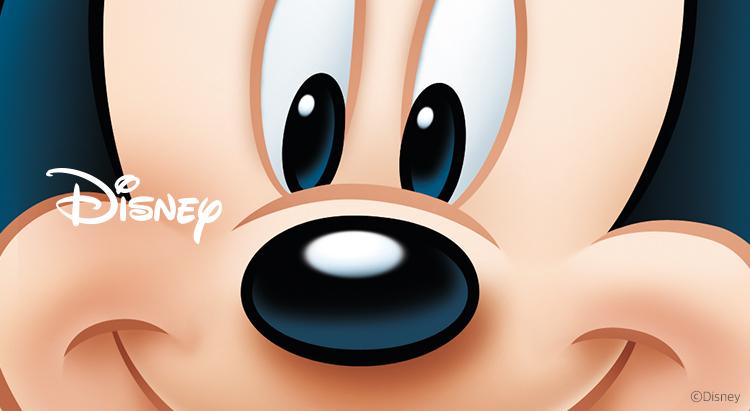 디즈니 바로가기
