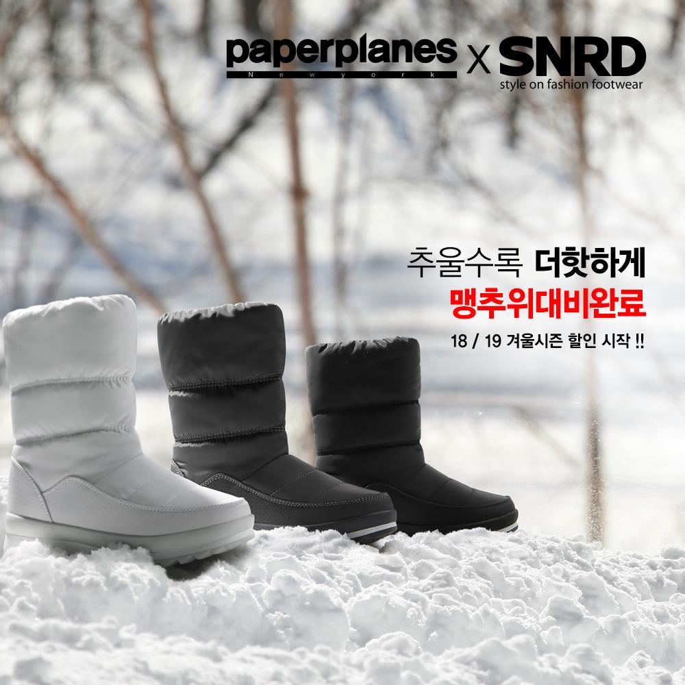 가성비 갑★ 페이퍼플레인 BEST & NEW 브랜드 기획전