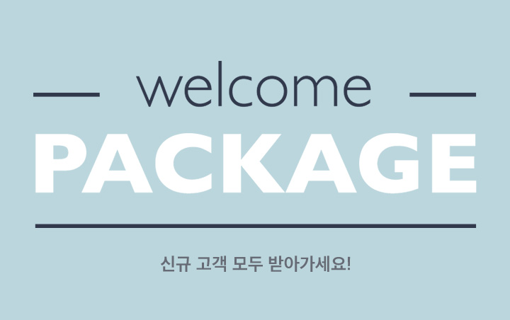WELCOME PACKAGE