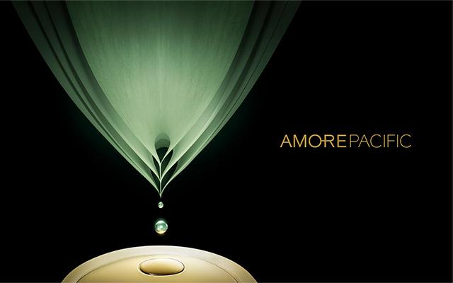 아모레퍼시픽