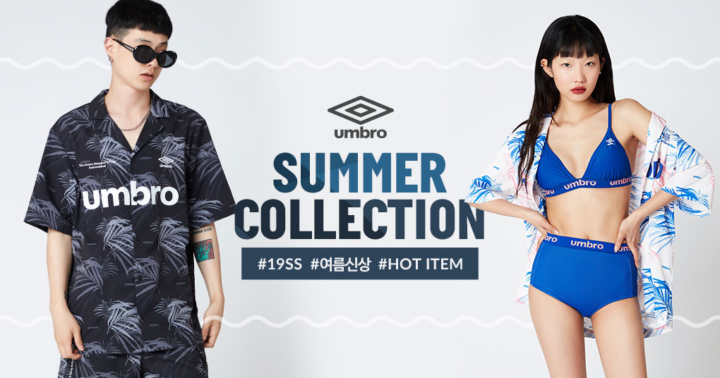 UMBRO SUMMER-COLLECTION