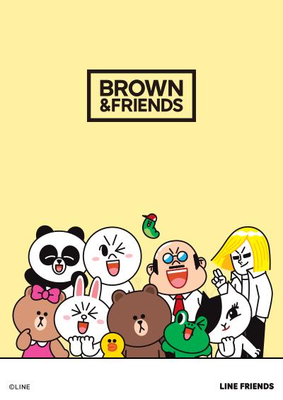 BROWN & FRIENDS