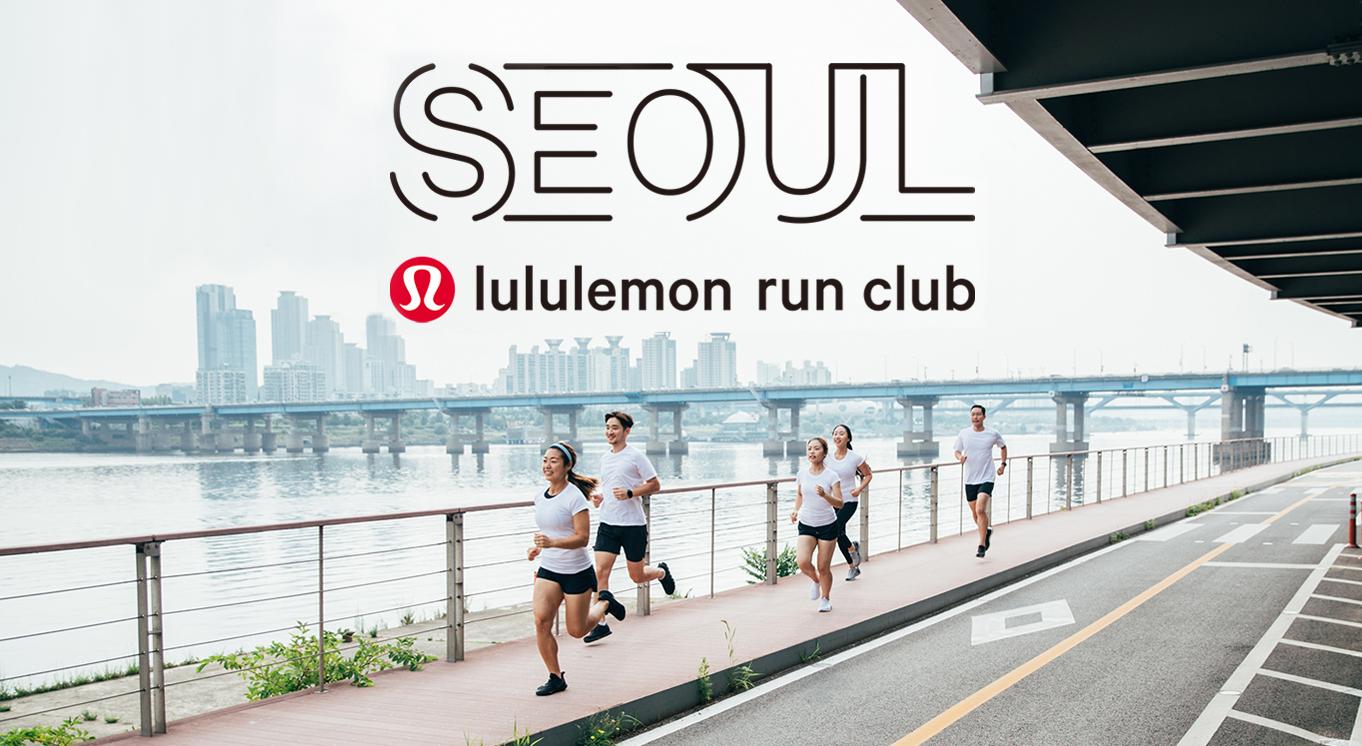 서울 런 클럽