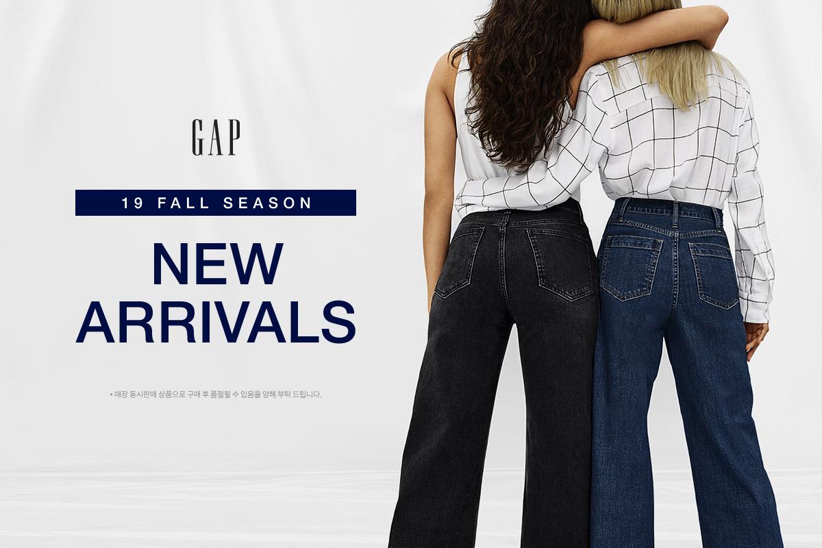 GAP NEW ARRIVALS