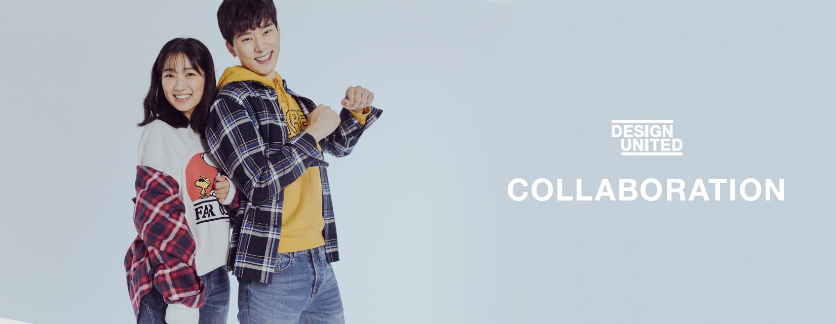 [DU] COLLABORATION