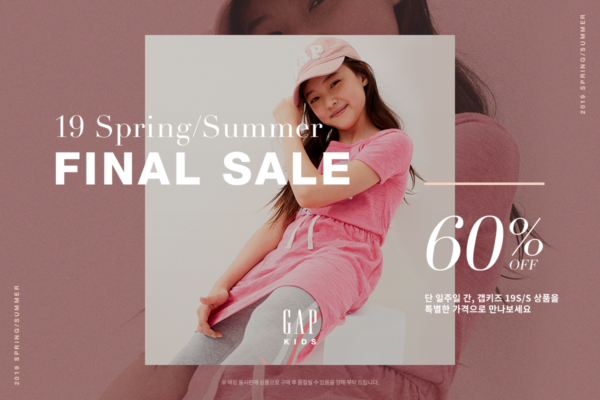 [GAP KIDS] 19S/S FINAL SALE