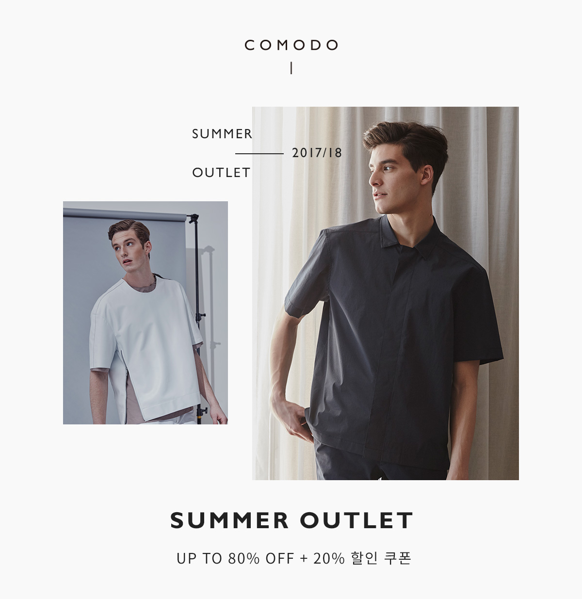 [COMODO] SUMMER CLEARANCE ~80% OFF