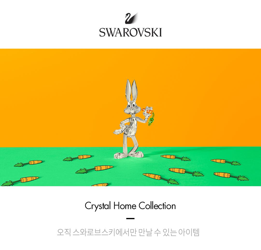 스와로브스키 home collection