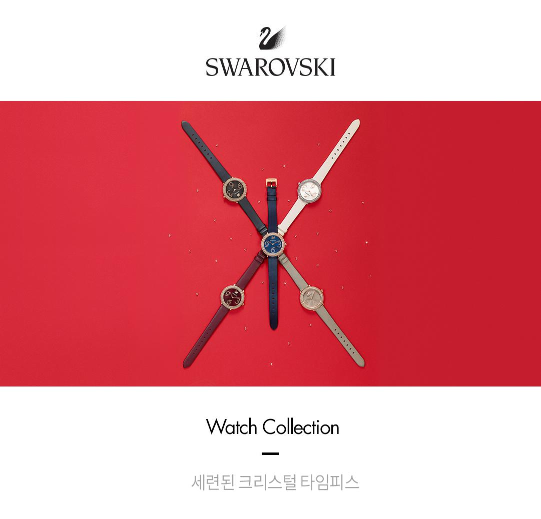 시계 전상품 15% SALE!