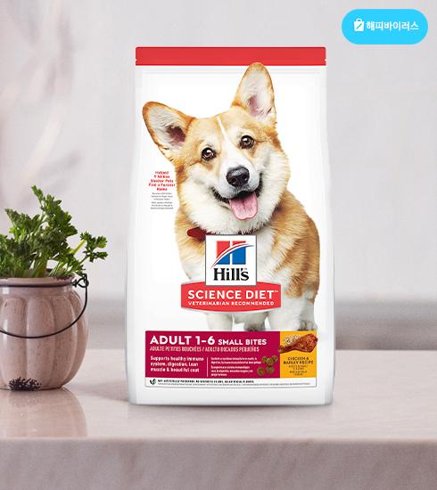힐스 강아지 사료/간식 전라인 40~50% 할인