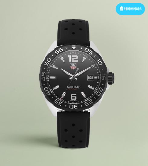 [1014 해바] 태그호이어