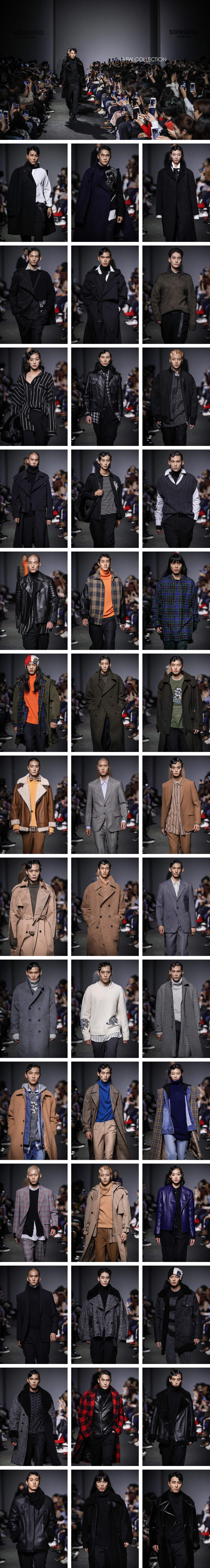 18 FW COLLECTION