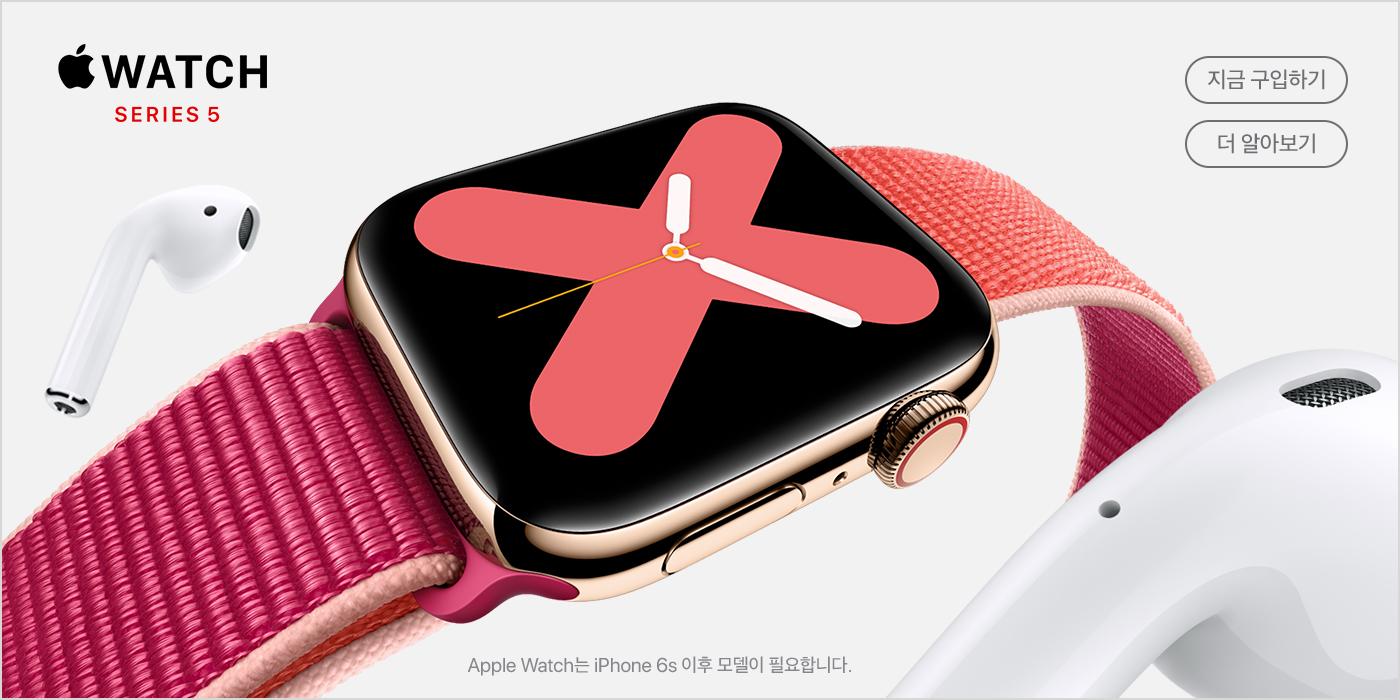 애플워치 본판매