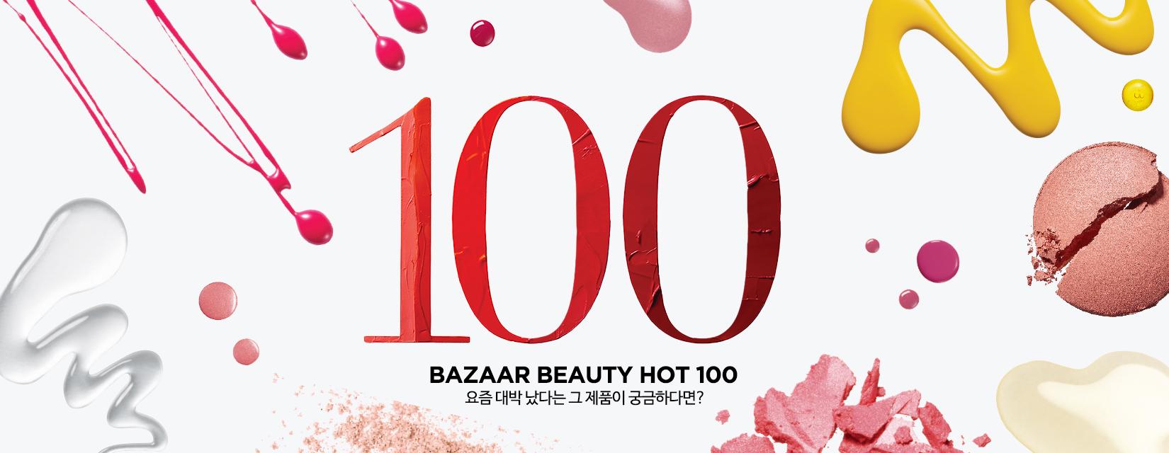 BEAUTY HOT 100