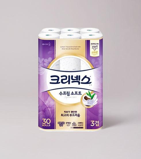 유한킴벌리 브랜드위크