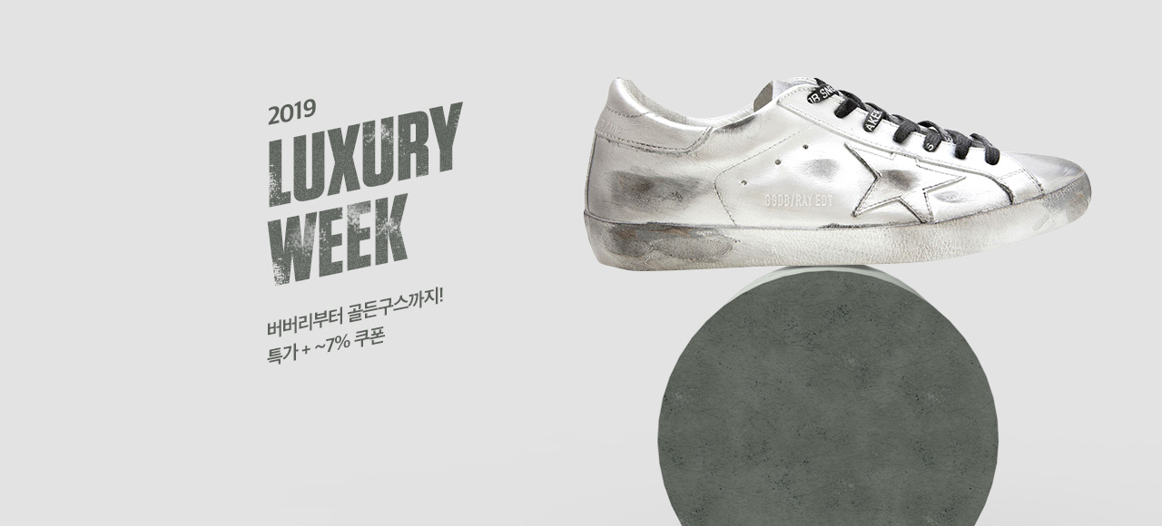 11/18~24 2019 LUXURY WEEK