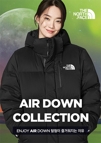AIR DOWN COLLECTION
