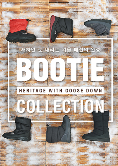 BOOTIE COLLECTION