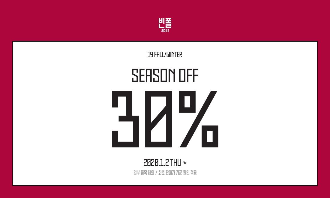 [빈폴레이디스] SEASON OFF 30% SALE