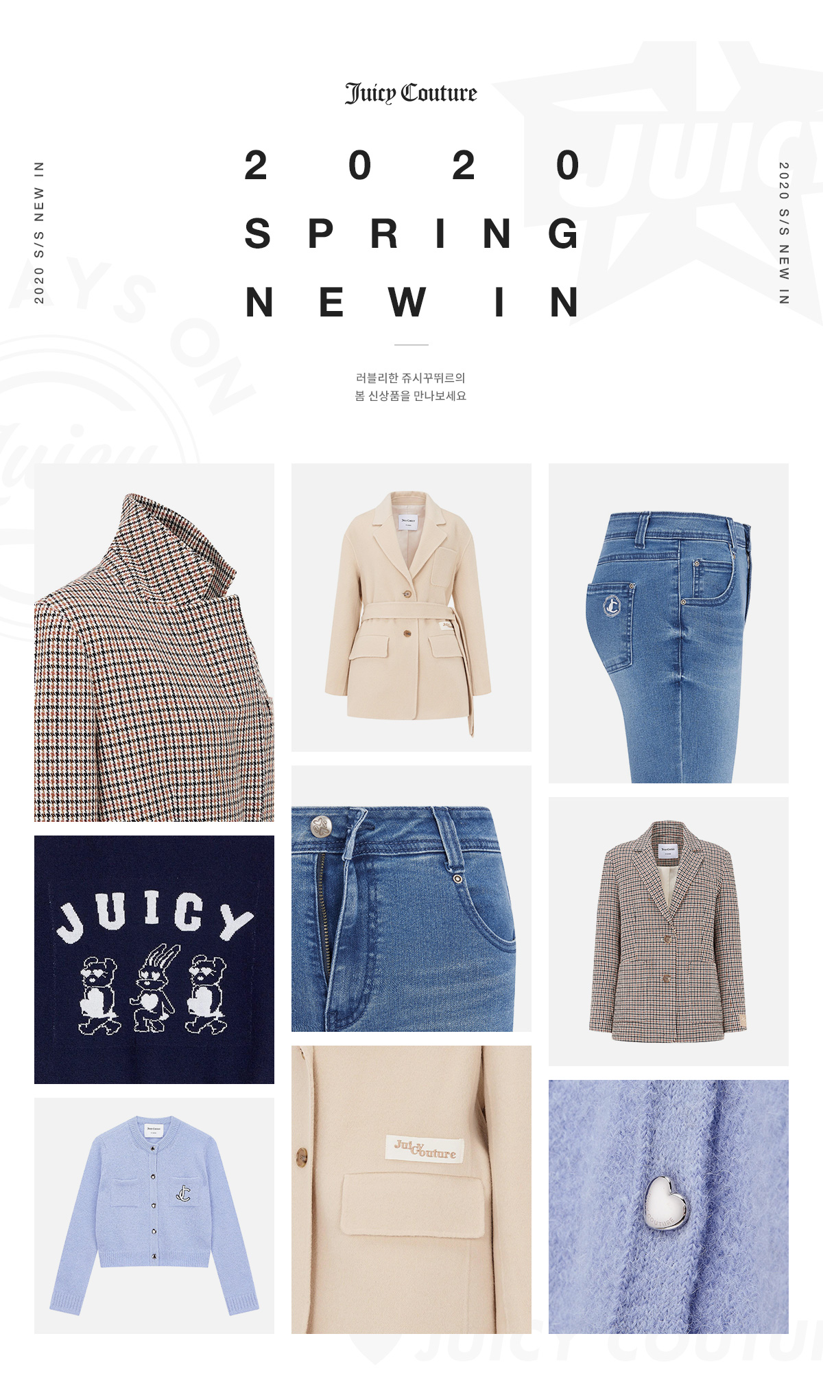 JUICY COUTURE 2020 SPRING NEW IN