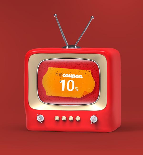 0217 TV쇼핑 위크