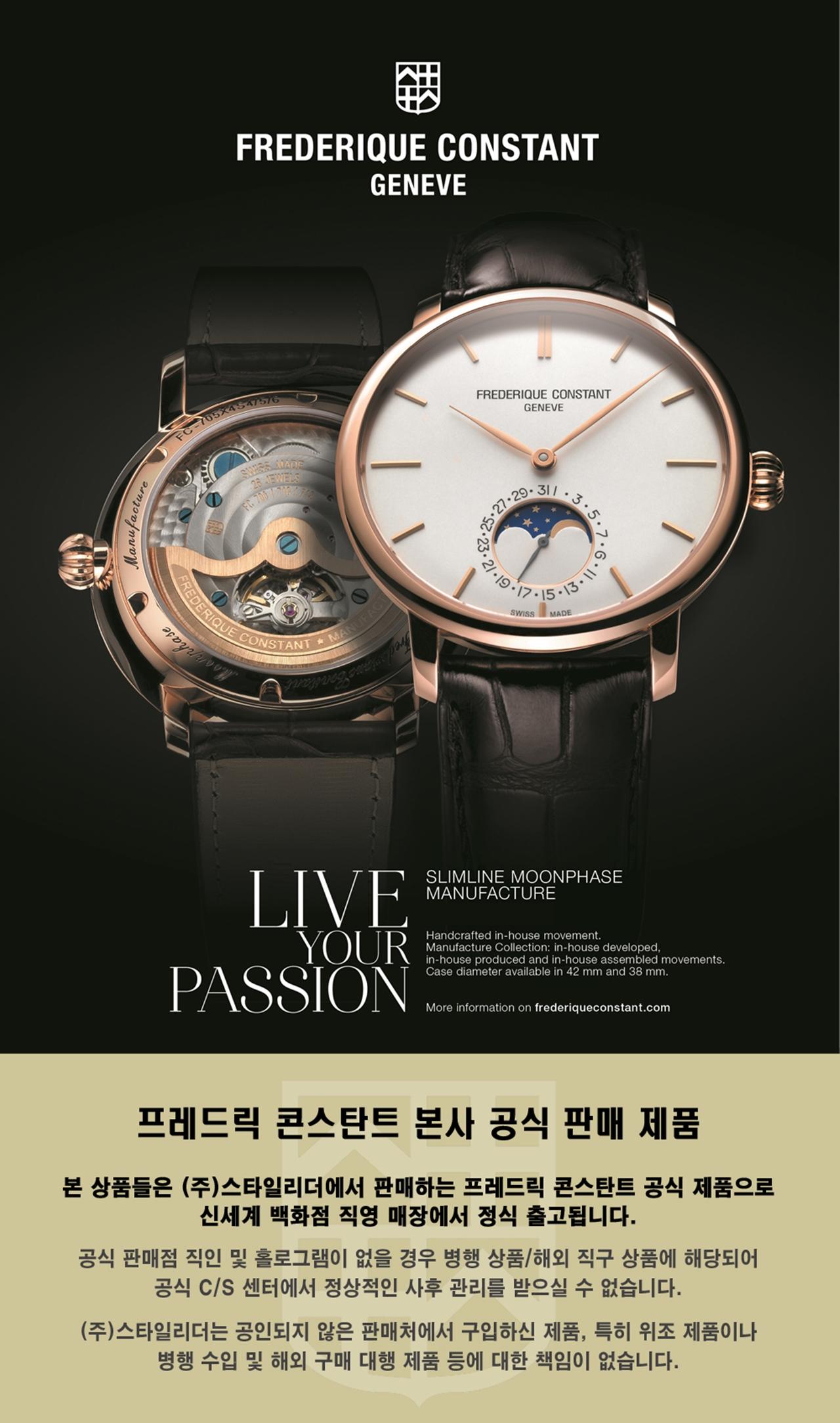 프레드릭콘스탄트 본사직영! 베스트 모델 UPTO 40%!