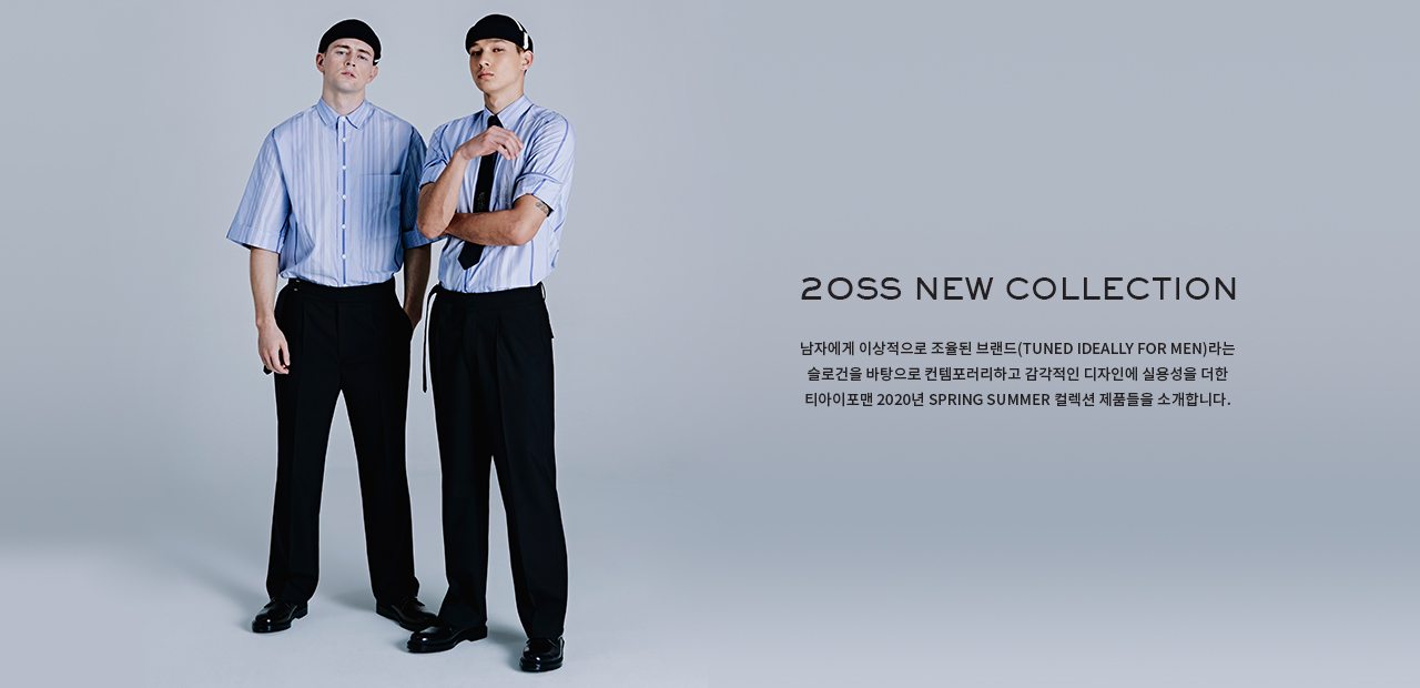 20SS NEW COLLECTION
