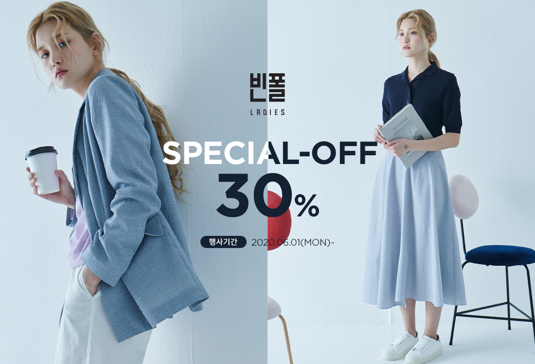 SPECIAL-OFF 30%