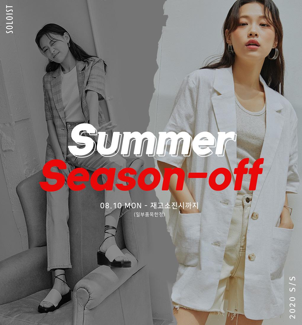 [솔로이스트] SUMMER OFF