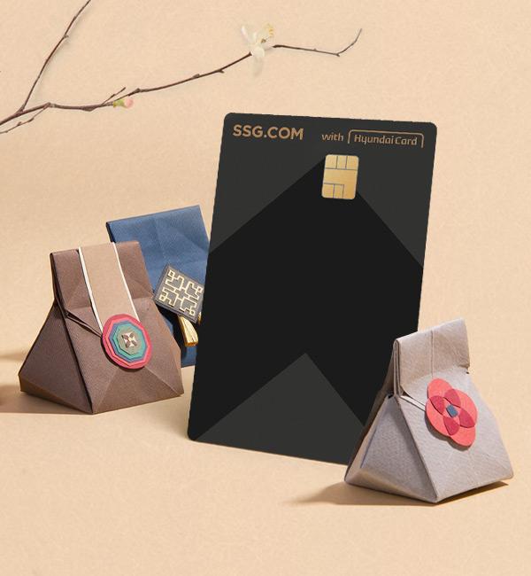 0903 명절 카드