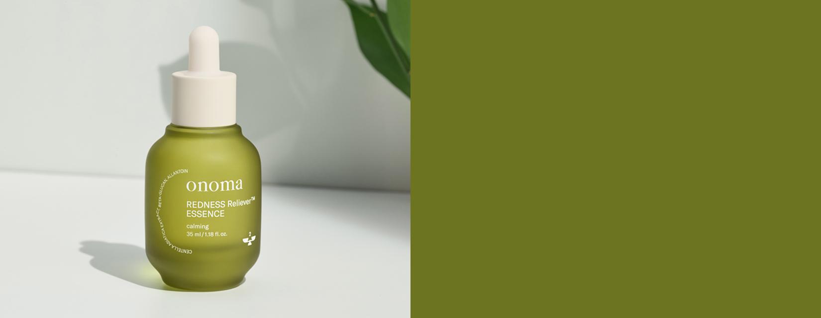 초록병, 진정에센스