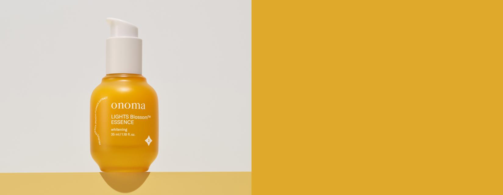 노란병, 미백에센스