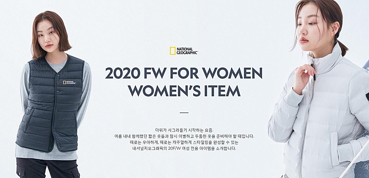 여성 컬렉션