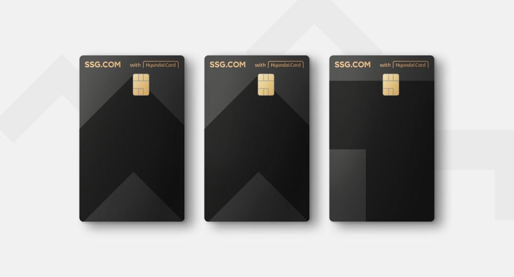 SSG.COM카드 11월 프로모션