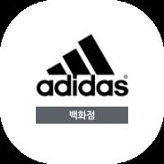 아디다스[백화점]