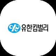 유한킴벌리[온전용]