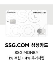 SSG.COM 삼성카드