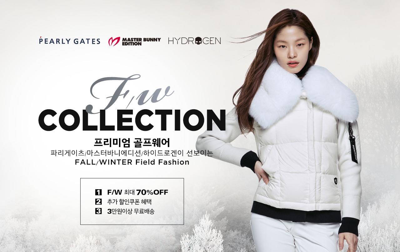 크리스에프앤씨 F/W Collection