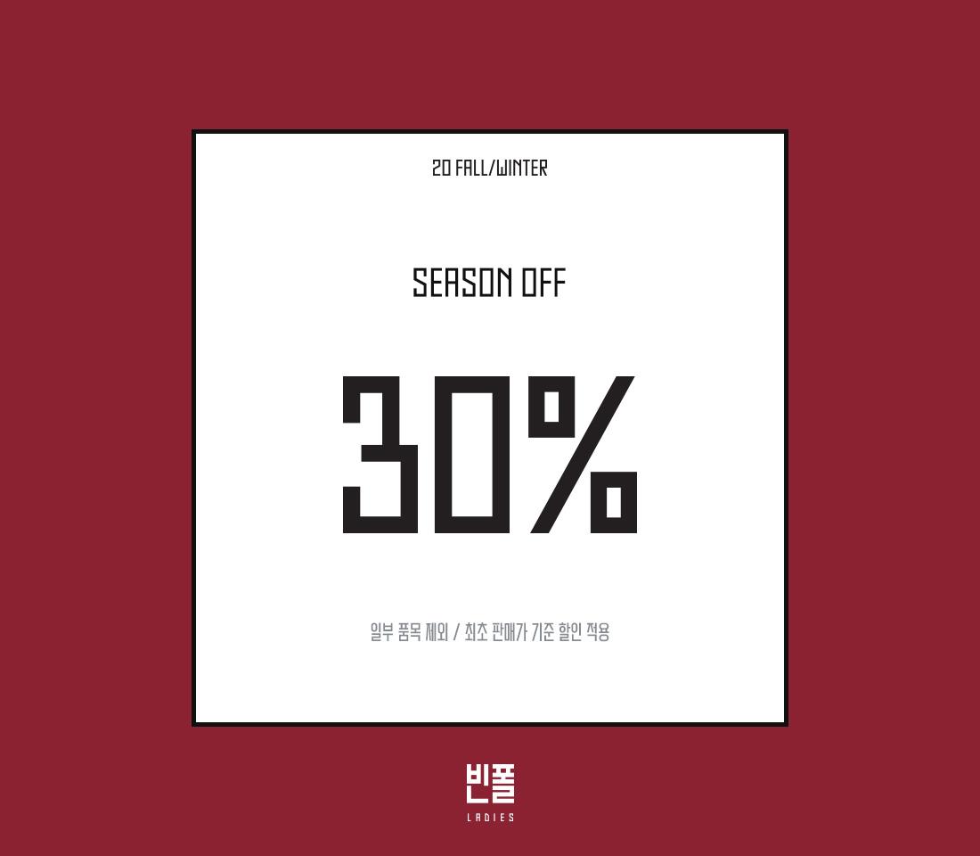 SEASON OFF 30%