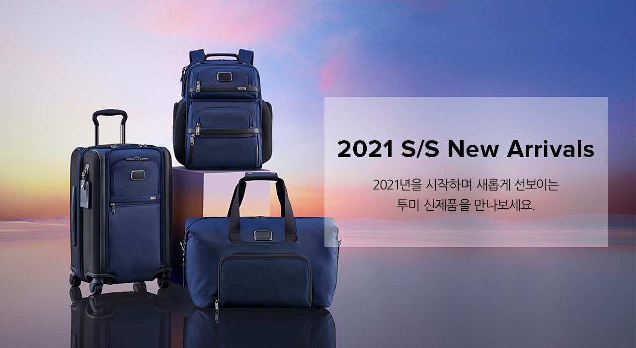 2021 S/S 신상품 입고