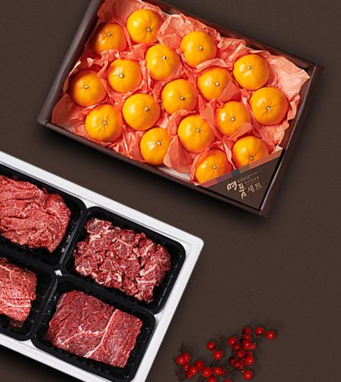 2021 설 과일,축산 선물세트