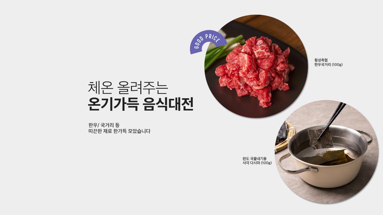 1/14~1/20 엠디플랜 김유성P