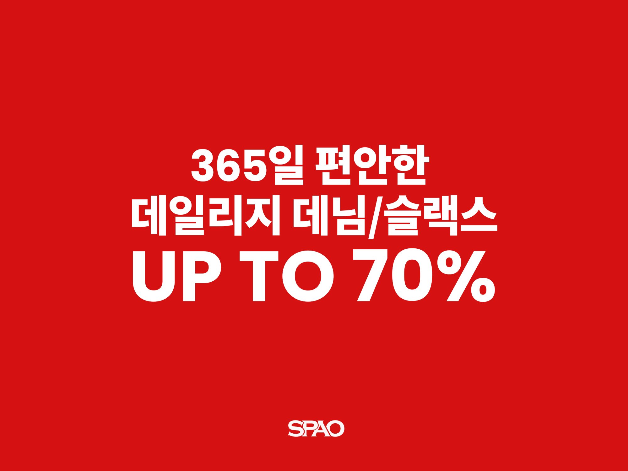 SPRING SALE ★UP TO 70%★