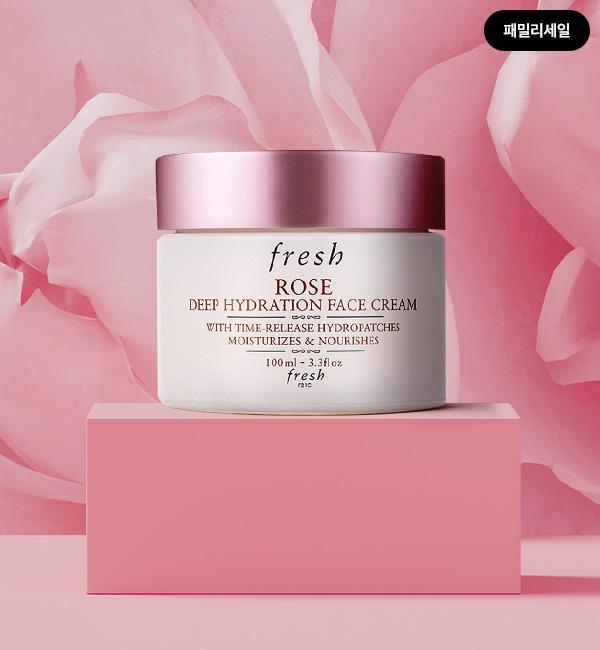 0308 명품화장품 로맨틱 핑크 기획전