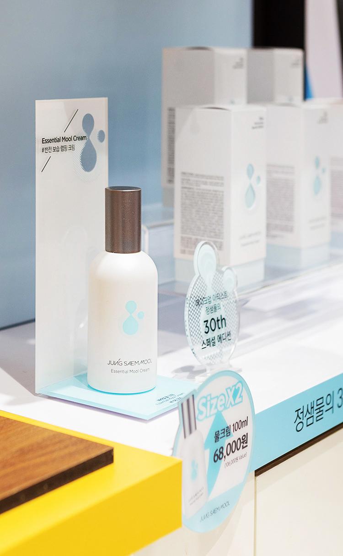 [정샘물 30주년 스페셜 에디션] 에센셜 물 크림 100ml +Gift)물토너30ml+물에센스5ml